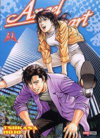 Angel heart – 1st Season, T31, manga chez Panini Comics de Hôjô