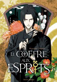 Le coffre aux esprits T1, manga chez Soleil de Kyogoku, Shimizu