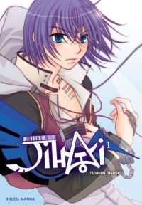 Jihai T1, manga chez Soleil de Nigoshi