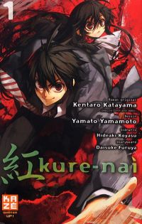 Kure-nai T1, manga chez Kazé manga de Koyasu , Katayama , Yamamoto, Furuya