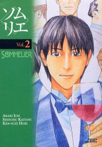 Sommelier T2, manga chez Glénat de Hori, Araki, Kaitani