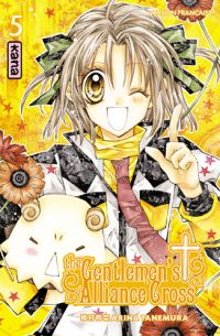 The gentlemen's alliance cross T5, manga chez Kana de Tanemura