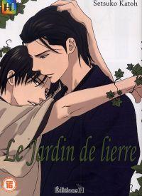 Le jardin de lierre, manga chez Editions H de Katoh