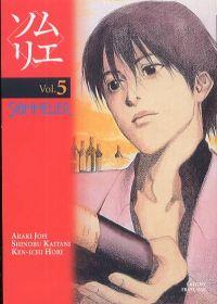 Sommelier T5, manga chez Glénat de Hori, Araki, Kaitani