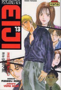 Psychometrer Eiji T13, manga chez Kana de Yûma, Masashi