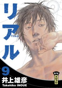 Real T9, manga chez Kana de Inoue