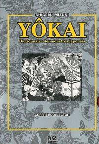 Yôkai - Dictionnaire des monstres japonais : Coffret collector (0), manga chez Pika de Mizuki
