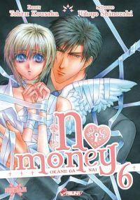 No money T6, manga chez Asuka de Kousaka, Shinozaki