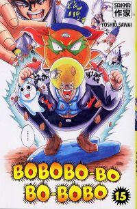 Bobobo-bo Bo-bobo T15, manga chez Casterman de Sawai