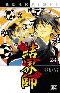 Kekkaishi T24, manga chez Pika de Tanabe