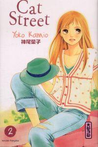 Cat street T2, manga chez Kana de Kamio