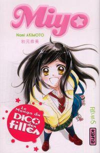 Miyo, manga chez Kana de Akimoto