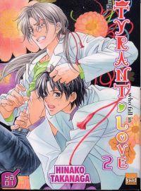 The tyrant who fall in love T2, manga chez Taïfu comics de Takanaga