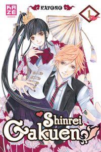 Shinrei Gakuen T1, manga chez Kazé manga de Kayono