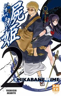 Shikabane hime T2, manga chez Kazé manga de Akahito