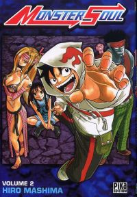Monster soul T2, manga chez Pika de Mashima