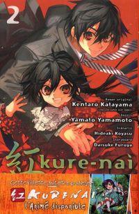 Kure-nai T2, manga chez Kazé manga de Koyasu , Katayama , Yamamoto, Furuya