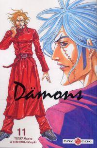 Dämons T11, manga chez Bamboo de Yoshinaga, Tezuka