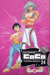 Full Ahead ! Coco T24, manga chez Bamboo de Yonehara