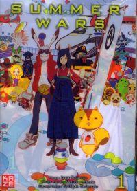 Summer wars T1, manga chez Kazé manga de Hosoda, Sugimoto, Sadamoto