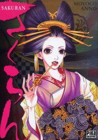 Sakuran T1, manga chez Pika de Anno