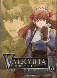 Valkyria chronicles - Gallian chronicles T1, manga chez Soleil de Kito