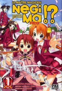 Negima !? neo T1, manga chez Pika de Fujima, Akamatsu