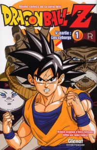 Dragon Ball Z – cycle 4 : Les cyborgs, T1, manga chez Glénat de Toriyama, Bird studio