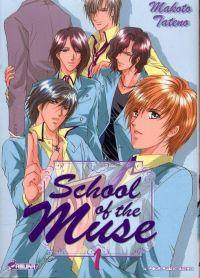 School of the Muse  T1, manga chez Asuka de Tateno