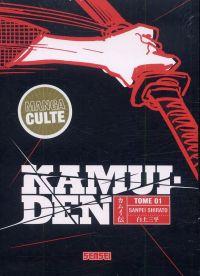 Kamui-den T1, manga chez Kana de Shirato