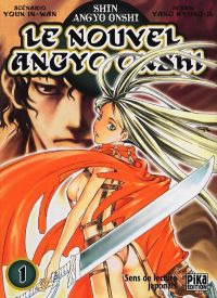 Le nouvel Angyo Onshi T1, manga chez Pika de In-Wan, Kyung-il