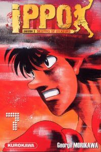 Ippo – Saison 2 - Destins de boxeurs, T7, manga chez Kurokawa de Morikawa