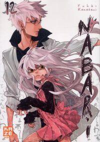 Nabari T12, manga chez Kazé manga de Kamatani