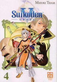 Suikoden V T4, manga chez Kazé manga de Tsuge