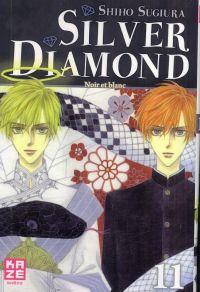 Silver diamond T11, manga chez Kazé manga de Sugiura