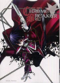 Chrome breaker  T2, manga chez Soleil de Abeno