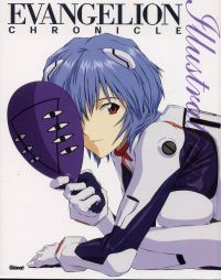 The Essential Evangelion Chronicle (Artbooks) T3 : Illustration  (0), manga chez Glénat de Gainax