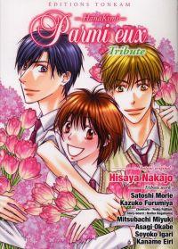 Parmi eux tribute, manga chez Tonkam de Kaname, Mitsubachi, Igari, Furuyama, Fujitani, Okabe, Mori, Nagahama