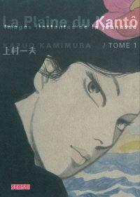 La Plaine du Kantô  T1, manga chez Kana de Kamimura