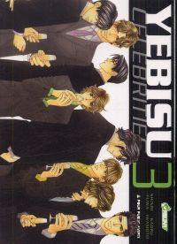 Yebisu celebrities T3, manga chez Asuka de Iwamoto, Fuwa