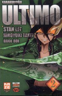 Karakuridôji Ultimo T2, manga chez Kazé manga de Takei, Lee, Daigo, Bob