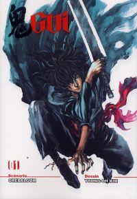 Gui T1, manga chez Booken Manga de Orebalgum, Orebakgeum, Young-Oh