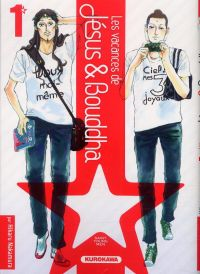 Les Vacances de Jésus et Bouddha T1, manga chez Kurokawa de Nakamura