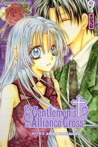 The gentlemen's alliance cross T9, manga chez Kana de Tanemura