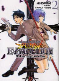 Neon-Genesis Evangelion - Gakuen Datenroku T2, manga chez Tonkam de Khara, Gainax, MingMing