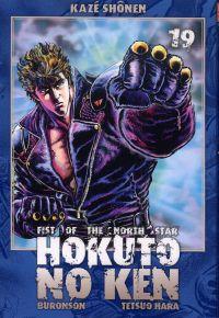 Hokuto no Ken – Edition Simple, T19, manga chez Kazé manga de Hara, Buronson