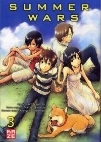 Summer wars T3, manga chez Kazé manga de Hosoda, Sugimoto