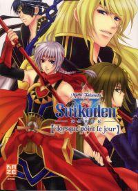 Suikoden V - Lorsque point le jour (coffret), manga chez Kazé manga de Takasato, Akatsuki , Satsuki