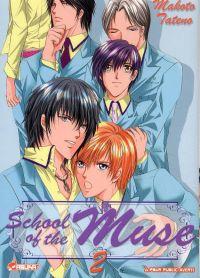 School of the Muse  T2, manga chez Asuka de Tateno