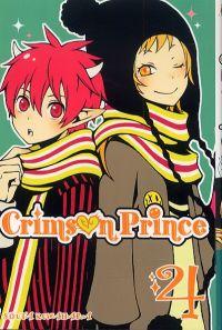 Crimson prince T4, manga chez Ki-oon de Kuwahara